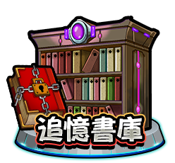 btn_library.png